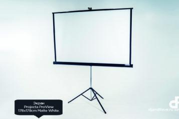 Прокат экрана для проектора